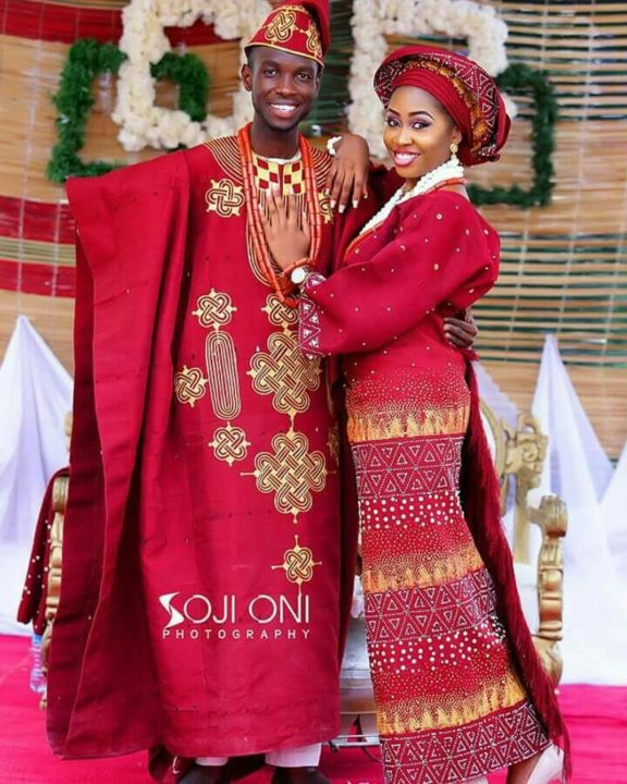 Nigerian Traditional Yoruba Wedding