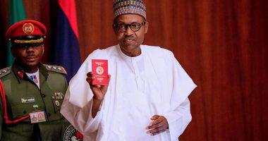Nigerian International e-Passport