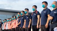 Chinese medical team